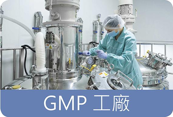 阿多瑪香氛精油代工GMP工廠