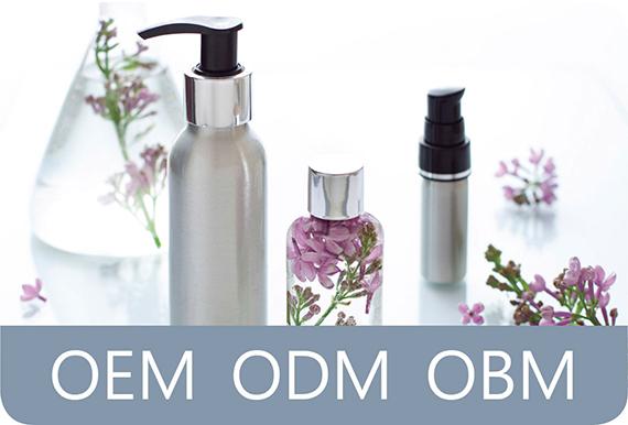 阿多瑪香氛精油OEM ODM OBM
